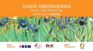 Brabant Wuxi Business Day 2018